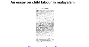 an essay on child labour in malayalam google docs