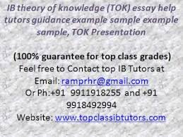 ib theory of knowledge tok essay  ib theory of knowledge tok essay