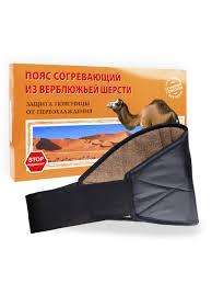 <b>Пояс из верблюжьей</b> шерсти, согревающий AZOVMED 4985597 в ...