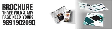 Brochure Printing Online Brochure Maker Brochure Design