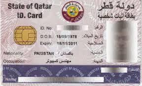 Id - Card Qatar Welcome