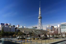 Torre televisiva di Nagoya