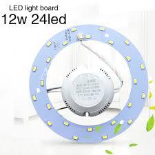 Đèn led hình tròn treo trần nhà công suất 12W 24 SMD tiện dụng cho gia đình