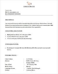 Very Simple Resume Simple Resume Template 47 Free Samples Examples Format