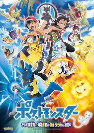 Pokemon Vietsub Tập 1156 - Muzipa - Pokemon 2019 Tập 66