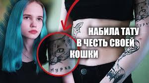 фото дайверских татуировок