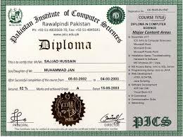 Computer Science Major Jobs Pakistan Institute Of Computer Sciences Free Online Certification