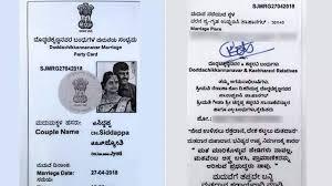 couple designs wedding invitation like