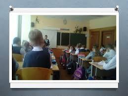 Отчет по практике Златоустовский педагогический колледж Их рекомендациям следовать мы будем