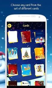 christmas card list app card list app christmas photo best aplicativo pro