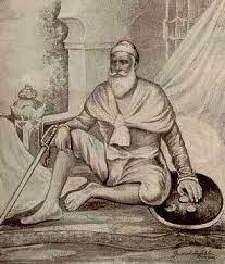 Ala Singh (1691 - 1765) - Genealogy