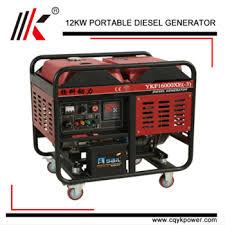 small portable diesel generator. MESIN DIESEL 10 HP DENGAN DINAMO GENERATOR LISTRIK KECIL Small Portable Diesel Generator