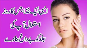 skin beauty tips in urdu skin care tips in urdu skin urdu  skin beauty tips in urdu skin care tips in urdu skin urdu tootky