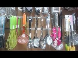 ادوات المطبخ للعروسة