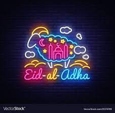 Muslim holiday eid al-adha holiday Royalty Free Vector Image