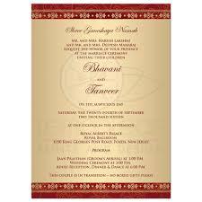Wedding Invitation Card Sample Indian Wedding Invitation Card Template Popular 18 New Indian