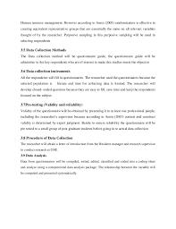 education for all essay pdf pakistan