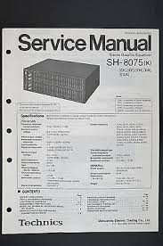 technics sl q original turntable turntable service manual wiring technics sh 8075 original stereo equalizer service manual schematic diagram o117
