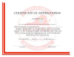certificate of appreciation template cyberuse photos certificate of appreciation template best template collection sdsojwfa