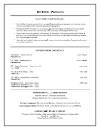 Hospitality Resume Template Simple Templates Word Rascalflattsmusicus