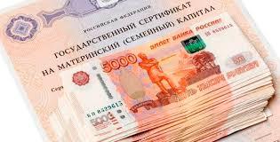 Размер выплат малоимущим семьям в 2018 году в москве