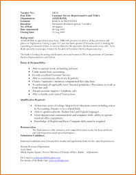 Bank Teller Resume Sow Template