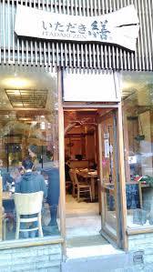 Itadakizen - London Restaurant - HappyCow