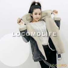 women gray faux suede fur sherpa lined zipper biker coat s