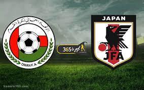 بث مباشر   مشاهدة مباراة عمان واليابان اليوم في تصفيات المونديال