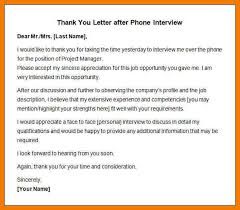 thank you email after phone interview sample thank you letter after phone interview1
