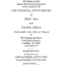 1014 best wedding love images on pinterest wedding invitation Wedding Invitations Wording Tamil christian wedding invitation wordings wedding invitation wording family hosting