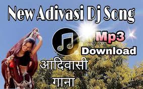 adivasi dj remix gane song