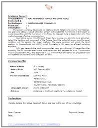 Phd biomedical engineering resume sample lab technician resume brantley h  sample lab technician sample lab technician