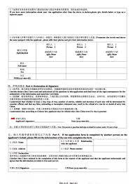 visa invitation letter for pas