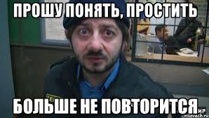 """Пограничник, пропускавший грузы в зону АТО без досмотра за 1 тыс. грн, отделался штрафом: его охарактеризовали как """"высокопорядочного человека"""" - Цензор.НЕТ 6709"""