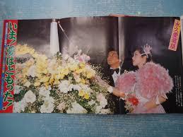 代購代標第一品牌 樂淘letao 微笑1980年12月20日号緊急増刊