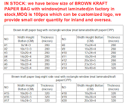 Coated Paper Grade Chart Resealable Snack Stand Up Plastic Aluminum Foil Lined Coated Kraft Paper Bags Food Grade Buy Kraft Paper Bags Food Grade Plastic Aluminum Foil Kraft