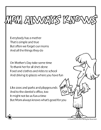 Mother's Day Kids Poems - Woo! Jr. Kids Activities