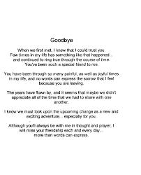 Goodbye Funny Poems