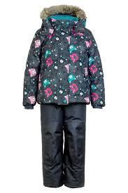 Комплект: куртка, <b>брюки PREMONT</b> арт WP81218/W18090505812 ...