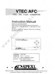apexi vafc 1 wiring diagram apexi image wiring diagram vafc wiring diagram manual vafc image wiring diagram on apexi vafc 1 wiring diagram