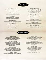 Dinner Menu | Gianfabio's Italian Restaurant In Chesterfield, Mo