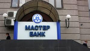 Мастер банк отрицает проведение внеплановых контрольных   Главный офис ОАО Мастер Банк в Москве Архив