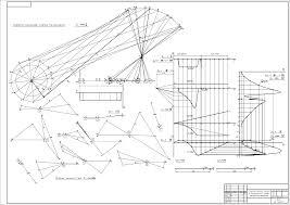 Курсовая работа по тмм на заказ контрольные по тмм на заказ план  теория машин и механизмов НТУУ КПИ анализ и синтез рычажного механизма full