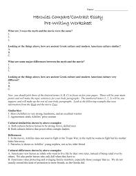 hercules essay pre writing wkst doc