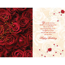 gifts to chennai gifts to india Handmade Wedding Cards In Chennai on your birthday sweetheart personalised card on your birthday sweetheart personalised card Easy Handmade Wedding Cards