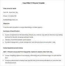 Copy Of A Resume Format 16 Wordpad Template Simple Free Download In