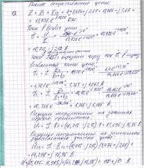 Контрольная работа по электротехнике № pdf Все для студента Контрольная работа по электротехнике №1