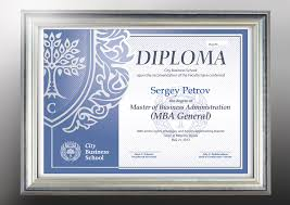 Фрилансер Кропивницкая Виктория полиграфический дизайн дизайн  city business school диплом