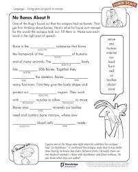 basic english worksheets